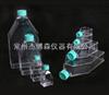 25/50/250/600/850ml一次性细胞培养瓶