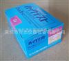 共立钙水质测试盒