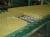 新型岩棉板保温板|新一代岩棉保温板