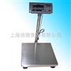 300公斤不锈钢电子台秤(以质量(求发展