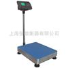 500公斤不锈钢电子台秤(以质量(求发展