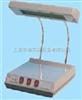 ZF-1三用紫外分析仪/紫外分析仪