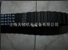 3M-144耐高溫皮帶進口齒形帶