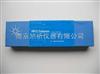 843300-908ZORBAX 碳水化合物分析柱