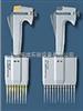 0.5-10ul 普兰德 12道数字可调移液器 /Brand 12道移液器/普兰德移液器/移液器