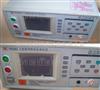常州扬子YD2882-3匝间绝缘耐压测试仪