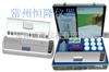 SQ-NCK12SQ-NCK12农药残毒快速检测仪(12通道卡式)