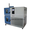 SC/WDC(J)-340高低温冲击试验箱