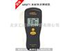 AR971木材水分仪AR971