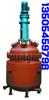 淄博搪玻璃反应釜、搪玻璃反应罐