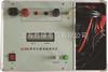JD系列智能回路电阻测试仪