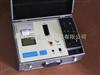 TRF-1A土壤化肥测试仪