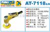 AT-7118A/B美国巨霸AT-7118A/B