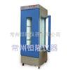 SPX-150/250-GB數顯光照培養箱