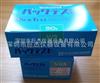 WAK-SIO2二氧化硅水质测试包