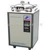 LDZX-50FB翻盖式压力蒸汽灭菌器 申安LDZX-50FB不锈钢立式灭菌器