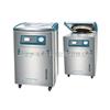 上海申安LDZM-40KCS(真空干燥)智能型立式灭菌器 40立升不锈钢压力蒸汽灭菌器