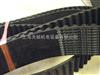 供应5M-305进口同步带齿形皮带