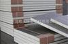 供应聚氨酯外墙保温板