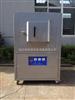 KSX-1300高温箱式实验电炉