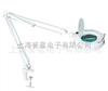 MA-1205CB宝工MA-1205CB环型灯罩2.5X 工作灯