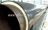 DN200预制聚乙烯保温管厂家