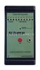 表面电阻测试仪 SLD-699