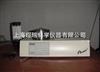 差示扫描量热仪DSC200PC