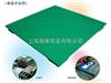 虹口区创销品牌SCS-3T电子地磅_30吨电子地磅维修