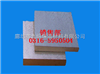 齐全新型金属装饰复合保温板 铝塑装饰复合保温板供应商