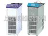 CCA-20小型台式低温冷却水循环泵