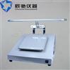 ZCA-1纸张尘埃度检测仪