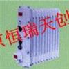 HR/BDR(2KW)防爆电暖气