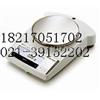 PB8001-L,PB8000-LPB8001-L,PB8000-L梅特勒电子天平