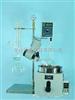 R301B(3L)旋转蒸发器