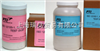 ISO12103-A4粗灰2012新款进口试验粉尘ISO12103-A4粗灰