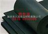 齐全工程用Classl橡塑保温板生产厂家,工程用Classl橡塑保温板价格
