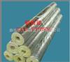 齐全大量供应岩棉保温管,岩棉保温管价格,岩棉保温管生产厂家