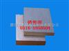 齐全批发保温装饰一体化复合板/性价比高