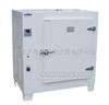 上海龙跃GZX-GW-BS-4高温干燥箱  不锈钢内胆干燥箱