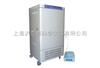 QHX-250BS -Ⅲ人工气候箱/上海新苗人工气候箱