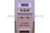 土工合成材料耐静水压平博中国,土工合成材料淤堵试验仪