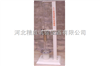 YT040土工布动态穿孔试验仪,土工布动态穿孔仪