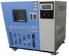 WDCJ-010L高低温冲击试验设备