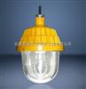 BPC8720-J150海洋王防爆平台灯,BPC8720-J150 BPC8720-J150价格,海洋王品牌灯具厂家直销