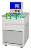 BD-DHC系列西安低温恒温槽