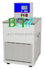 BD-DHC系列太原低温恒温槽