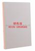 齐全保温装饰一体化复合板 科技含量高