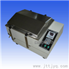 SHA-BA不锈钢水浴恒温振荡器(双功能)