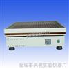 HY-8A调速多用振荡器(回旋式)